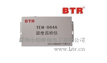 TEM-B64A BTR02048 温度巡检仪