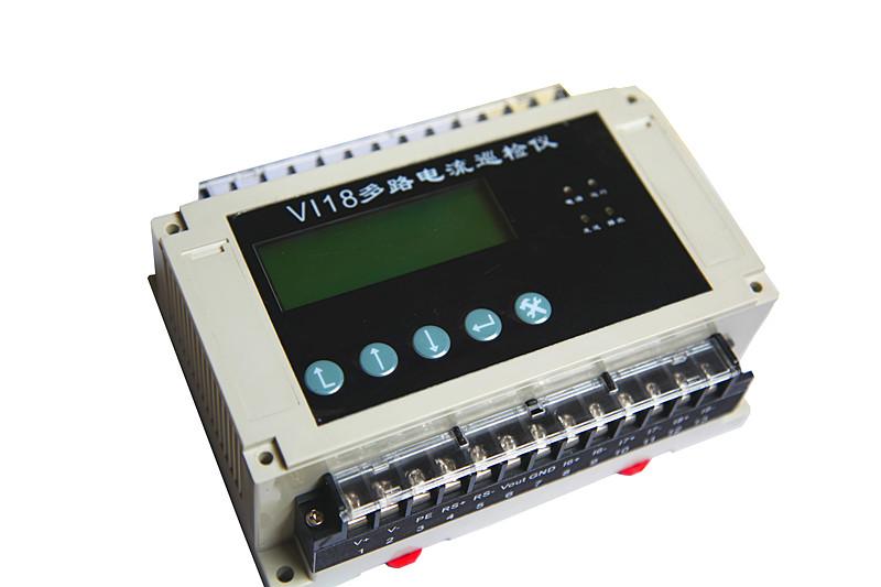 VI118 BTR02049 多路智能电量巡检仪