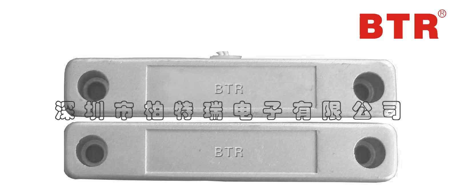 MC-58A  BTR01094   铁门磁传感器(三线)