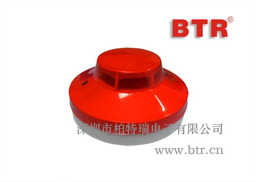 CA3302B-光电烟感火灾探测器