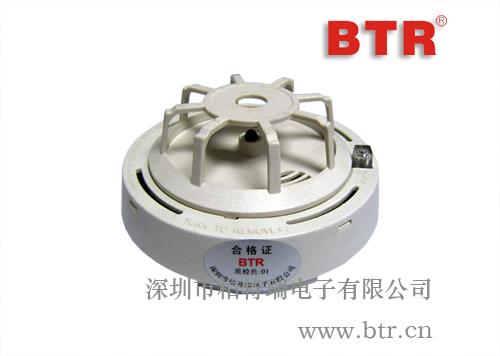 SS-163 BTR01008 超温告警传感器