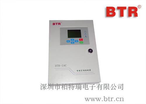BTR-IAC  BTR02026  智能空调控制器