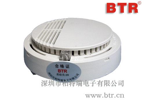 SS-668 BTR01009 烟雾传感器