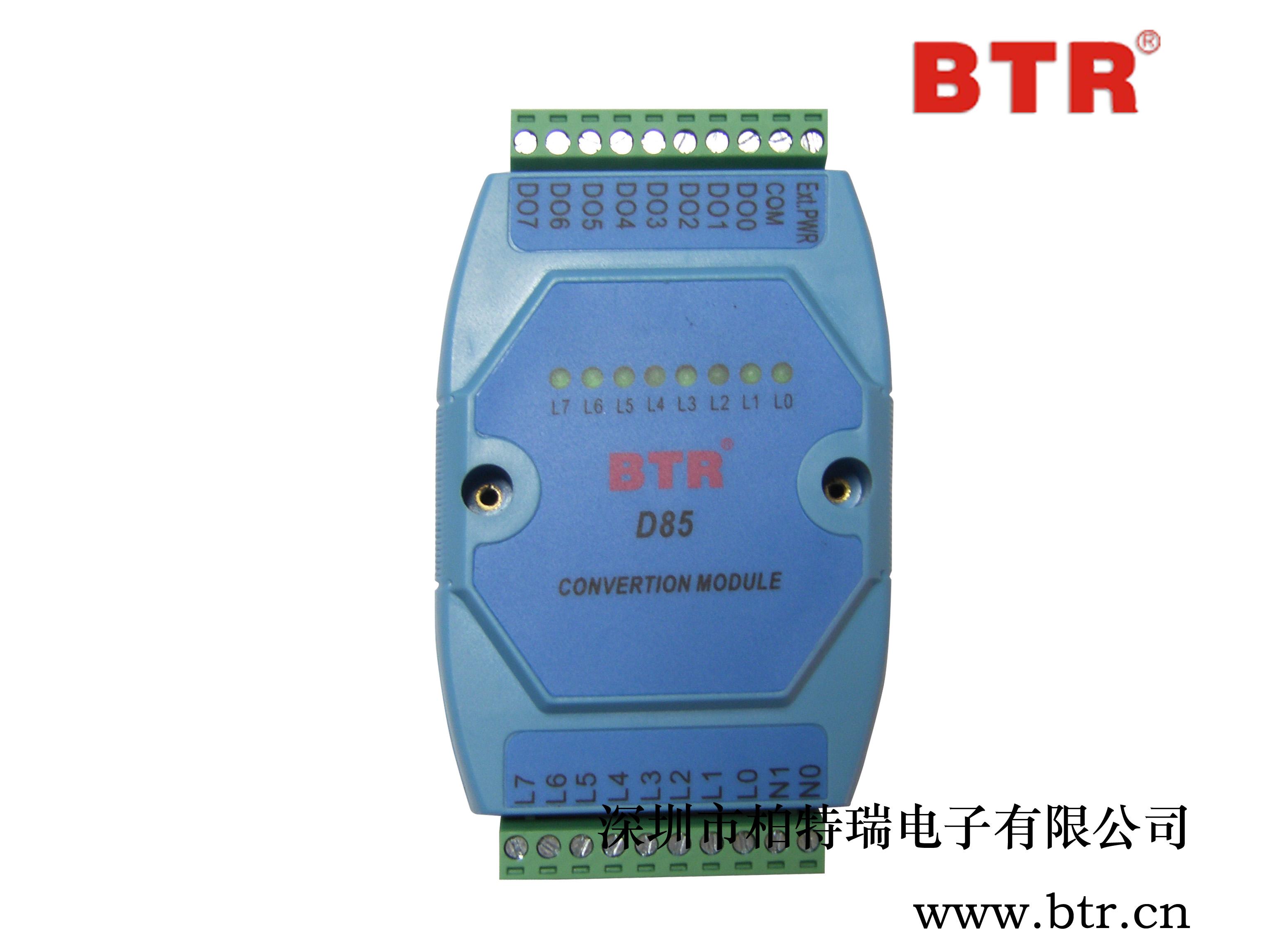 BTR-D85 BTR02045 强电转开关量模块