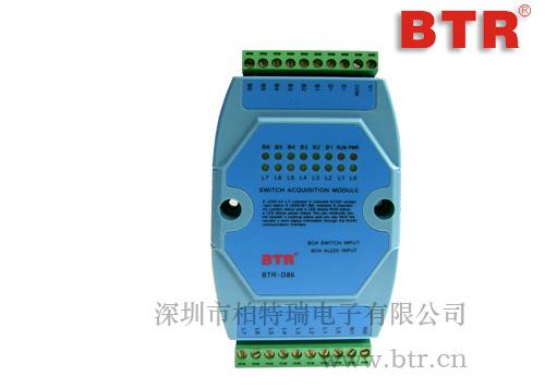 BTR02009D86开关量采集器