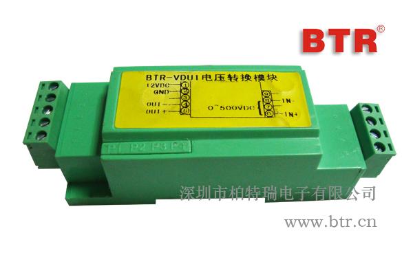 BTR-VDU1 BTR01126  电压转换模块