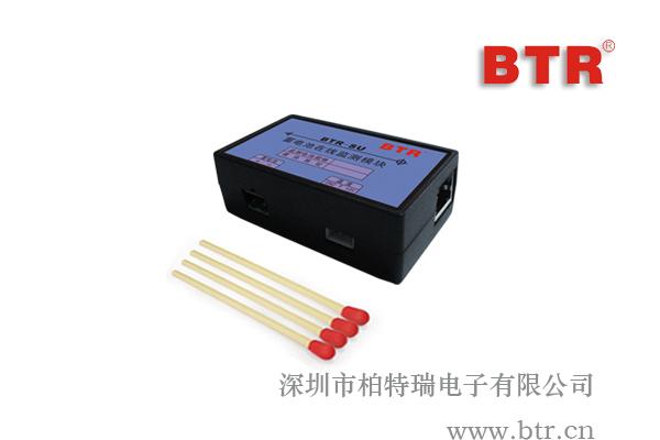 BTR-SU BTR02038  蓄电池在线监测模块