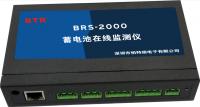 BRS-2000         蓄电池在线监测仪