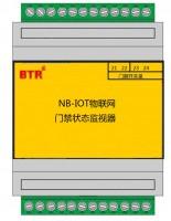 NB-IOT物联网门禁状态监视器