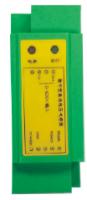 BTR01019-2 DCV-600D数字型直流电压传感器